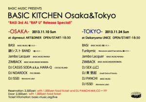 2013BASICKITCHEN_OUT
