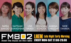 "FM802 ""LNEM -エルネム- "" BASI出演"