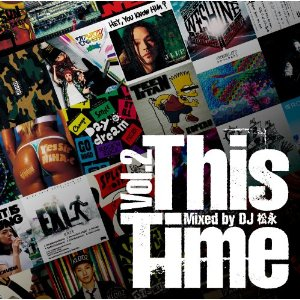 「This Time Vol.2」Mixed by DJ 松永にBASI、Jambo Lacquer収録