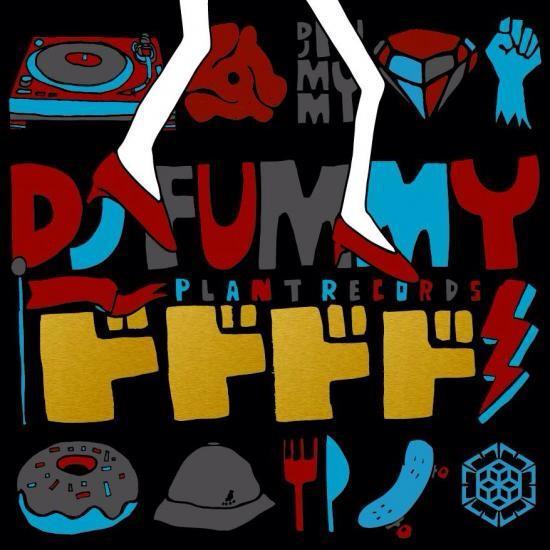 「ドドドド」mixed by  DJ FUMMY にBASI楽曲収録