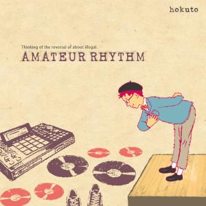 amateur-rhythm