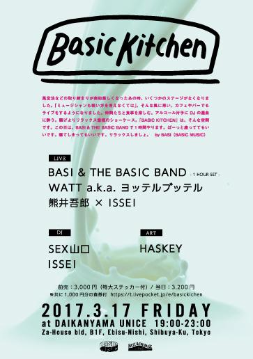 3/17 代官山UNICE(BASI & THE BASIC BAND)