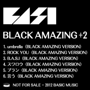 blackamazing2_finish