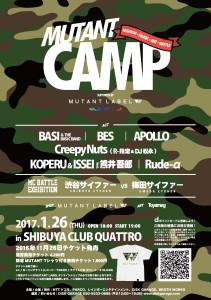 camp_new1