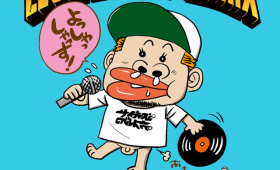 LEGENDオブ伝説 a.k.a. サイプレス上野 MIX-CDにBASI収録